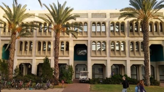 La enseñanza de ELE en el extranjero: Tel Aviv | UNIBA
