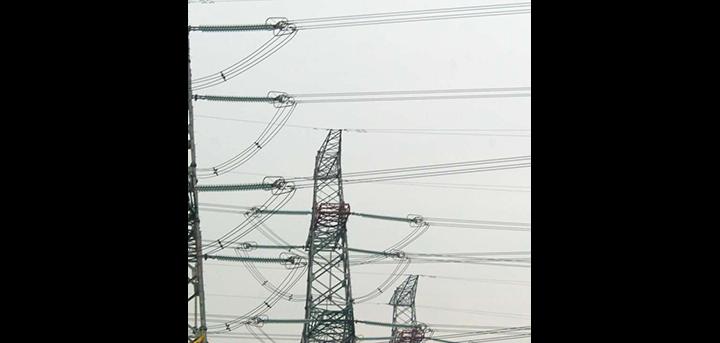 La energía nuclear en el horizonte actual: Una visión general